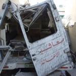 Gaza 28.02.08 ore 7.56