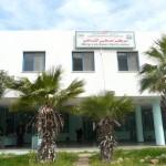 Centro sanitario campo profughi Shati di Gaza